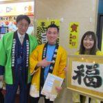 西宮戎の福男さんが大阪駅前第4ビル地下チャンスセンターにご来店!