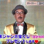 サンテレビ「生×カラ!TV」のプレゼント企画で取材していただきました。放映は12月4日です。(2016年12月4日)